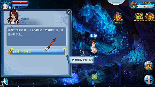Screenshot_2013-12-08-01-54-34
