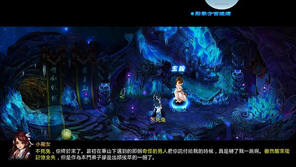 Screenshot_2013-12-08-01-54-45