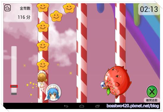 Screenshot_2014-02-09-21-57-57