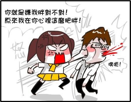 竹善堂01-3
