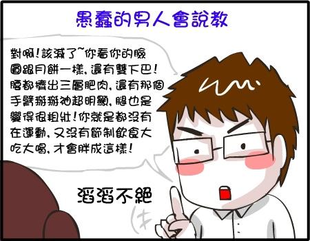 竹善堂01-2