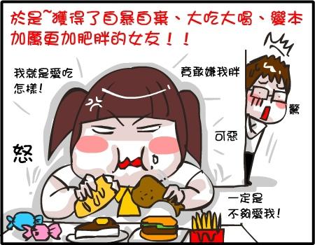 竹善堂01-4