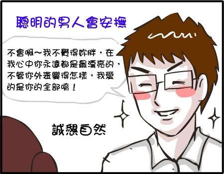 竹善堂01-5