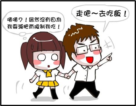 竹善堂01-7