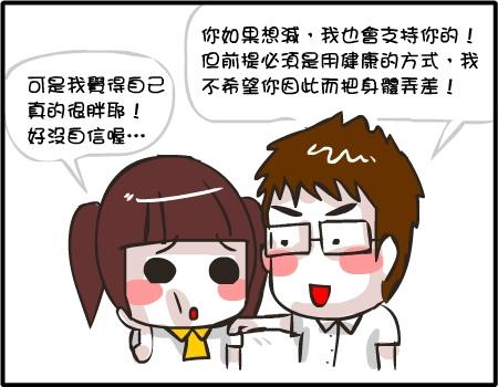 竹善堂01-6