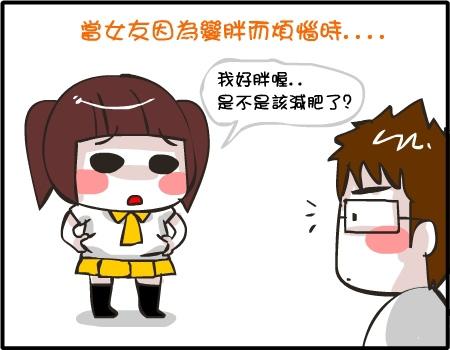 竹善堂01-1