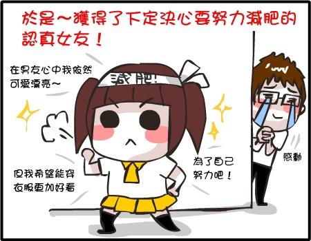 竹善堂01-8