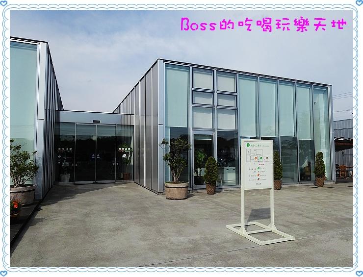 DSC03977.JPG