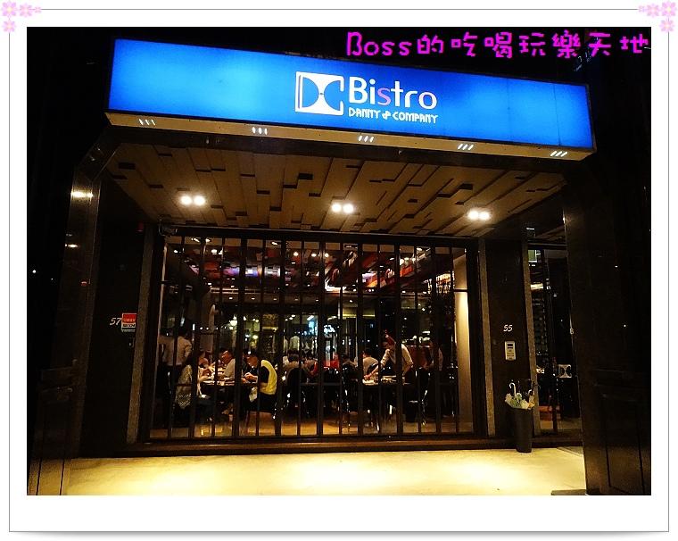 DSC04844.JPG