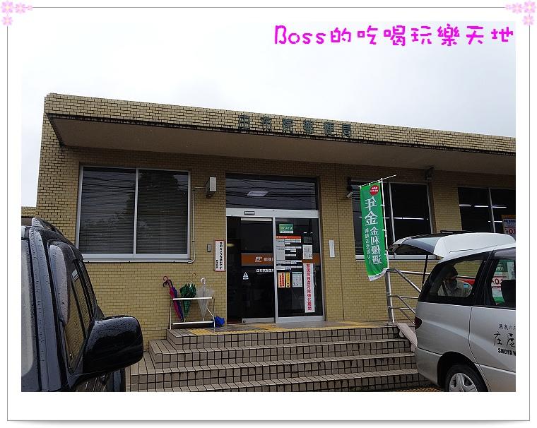 DSC05724.JPG