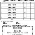 高中數學精粹訂購單.JPG
