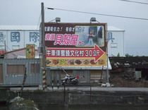 新春出遊-06.jpg