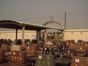 台南基督教公墓.jpg