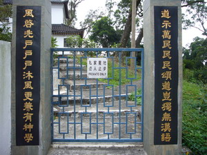 漢語研究所-01.jpg