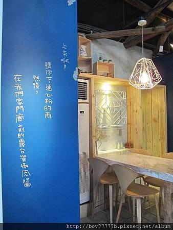 鏟子義大利麵~天堂2店 076