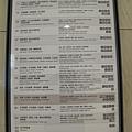 Dazzling Café(Sky)蜜糖吐司 003.jpg