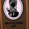 Dazzling Café(Sky)蜜糖吐司 005.jpg