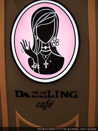 Dazzling Café(Sky)蜜糖吐司 006.jpg