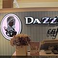 Dazzling Café(Sky)蜜糖吐司 023.jpg