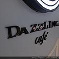 Dazzling Café(Sky)蜜糖吐司 025.jpg