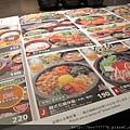 台中大遠百和民日式定食 007.jpg
