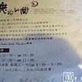 無為草堂 002.jpg