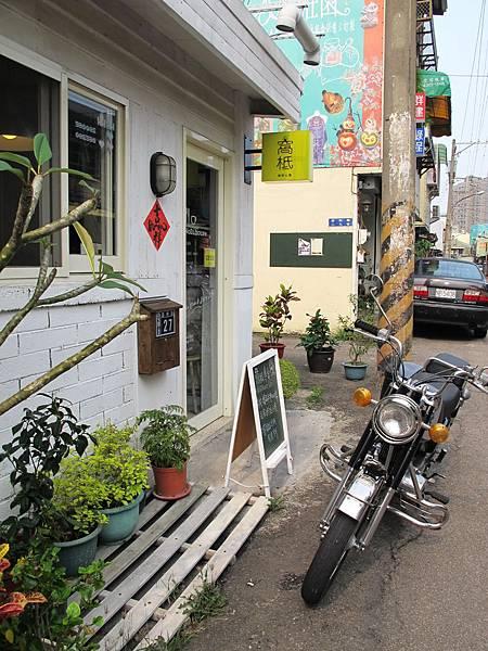 窩柢咖啡公寓 002.jpg