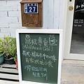 窩柢咖啡公寓 006.jpg