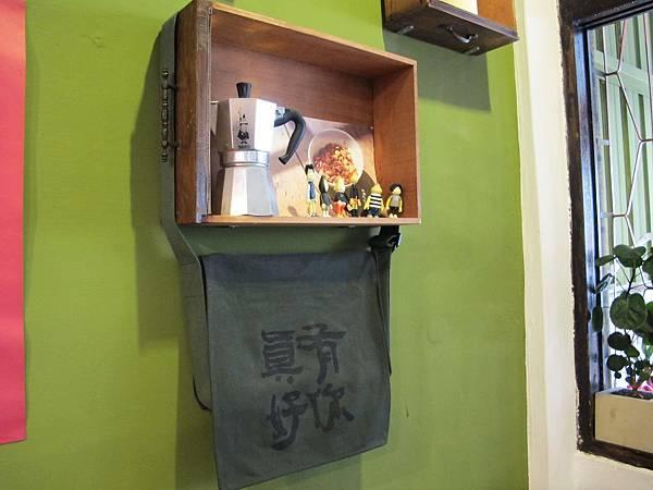 窩柢咖啡公寓 030.jpg