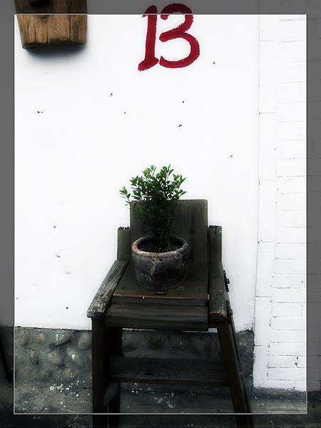楓樹13咖啡 008.jpg