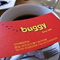 Buggy 虫子咖啡 050.jpg