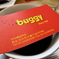 Buggy 虫子咖啡 051.jpg