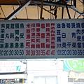 南台中麵攤 004.jpg
