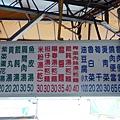 南台中麵攤 005.jpg
