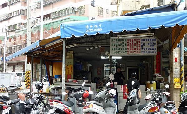 南台中麵攤 007.jpg