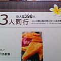 103.4.30泰一泰雲城 032.jpg