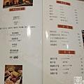 多多亞日式燒烤 009.jpg