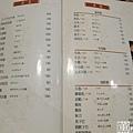 多多亞日式燒烤 010.jpg