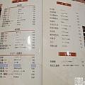 多多亞日式燒烤 011.jpg