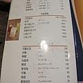 多多亞日式燒烤 013.jpg