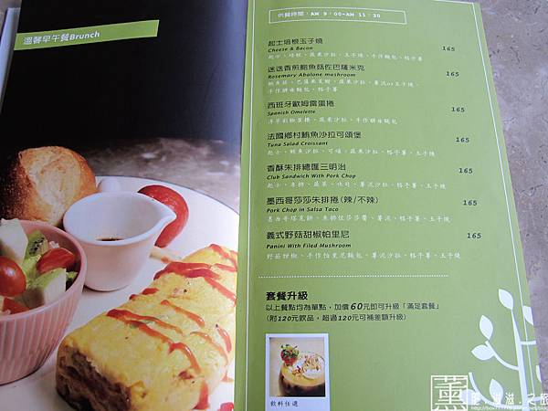 103.5.13澄石咖啡廚房 015.jpg