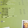 103.5.13澄石咖啡廚房 021.jpg