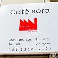 103.5.20 caffee 故事 005.jpg