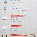 103.5.20 caffee 故事 012.jpg