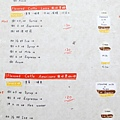 103.5.20 caffee 故事 013.jpg