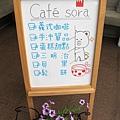 103.5.20 caffee 故事 048.jpg