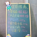 103.5.20 青 日本料理 007.jpg