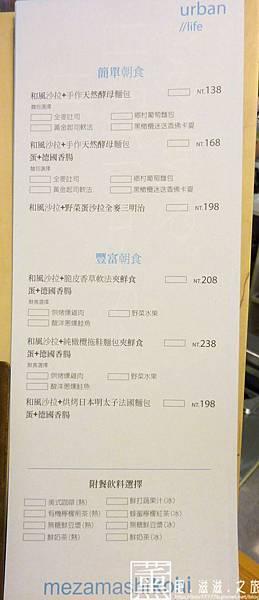 103.5.24 目覺2店 002.jpg
