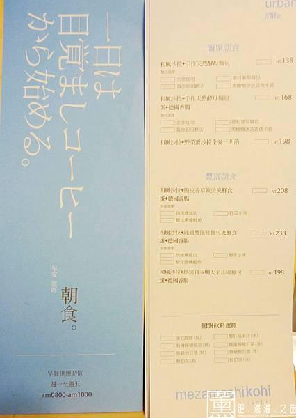 103.5.24 目覺2店 003.jpg