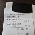 103.5.26 左拉咖啡向上店 014.jpg